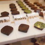 四条のドゥーブルセットは絶品本格派チョコレート専門店!