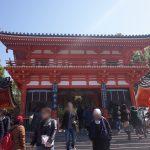 八坂神社の所要時間や行き方は?見どころや周辺ランチ&チョコレート情報をご紹介!