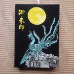 金沢神社の御朱印や御朱印帳、アクセス方法は?兼六園のパワースポットへ行ってきた!