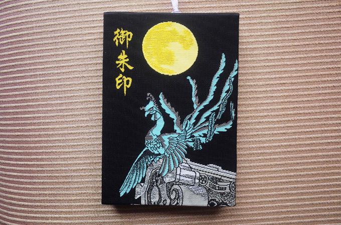 金沢神社の御朱印帳