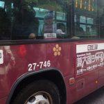 兼六園のシャトルバス乗り場は?金沢駅からのアクセス・行き方情報!