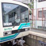 貴船神社へのアクセスは?京都駅から電車、バスの最寄駅別行き方をご紹介!