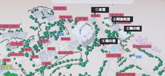 清水寺の御朱印マップ