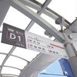 清水寺の最寄り駅やアクセスは?バス電車地下鉄別の行き方でご紹介!