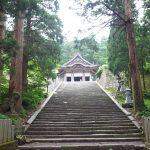 大神山神社奥宮のパワー スポットへ行ってきた!駐車場やアクセス、所要時間もご紹介!