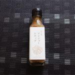 屋久島お土産で人気のお菓子や食べ物にガジュマルまでおすすめ17選!