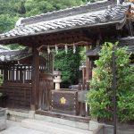北野天満神社の御朱印や御朱印帳は?神戸の恋愛成就のパワースポットへ行ってきた!