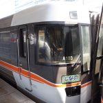 大阪から長野への行き方で安い早いおすすめの方法は?新幹線と特急電車の比較もしてみた!