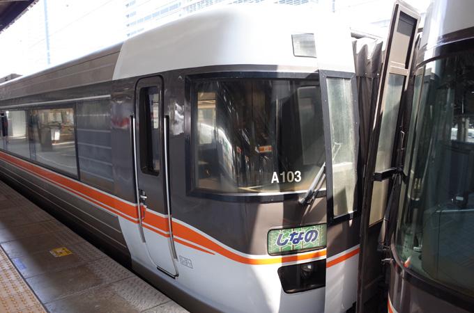 大阪から長野への電車での行き方