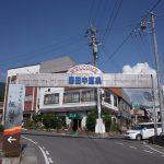 湯田中温泉散策の見どころは?駅前でのランチや無料の足湯と外湯巡りもご紹介!
