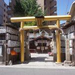 御金神社の御朱印の時間やアクセスは?福財布は売り切れもある!?京都最強の金運パワースポットへ行ってきた!