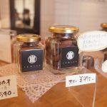 芦屋チョコレート専門店「ICHIJIいちじ」へBean to Barチョコを食べに行ってきた!
