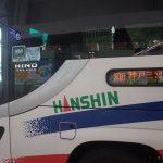三宮から関空バスの格安チケットはある?空港バスのチケット売り場と乗り場降り場もご紹介!
