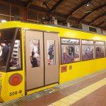 世田谷線の乗り方や運賃、所要時間は?三軒茶屋から乗る路面電車!