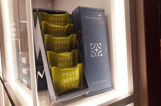 京都限定のプレスバターサンドの抹茶