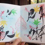 勝林寺の御朱印の値段は?手書きの見開きは先着順!写経も体験してきました!