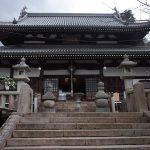 温泉寺と湯泉神社の御朱印を頂いてきた!有馬温泉で頂く御朱印巡り!