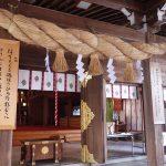 富山縣護國神社の御朱印を頂いた!その内容の深さに考えさせられました。