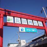 長田神社のご利益は?初詣に屋台はある?お正月は通行止めもあるから車より徒歩がおすすめ!