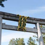 京都駅から北野天満宮への行き方をバス電車タクシー別にご紹介!
