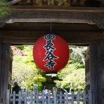長谷寺の御朱印の種類と観光所要時間は?行き方や入場料、海光庵でのランチもご紹介!