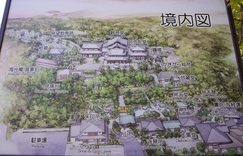 長谷寺の境内図
