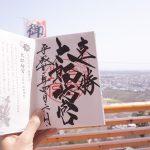 太郎坊宮の御朱印の時間や種類は?742段の階段がある滋賀県のパワースポットへ行って来た!