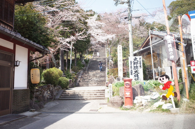 太郎坊宮の階段始まり