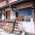 琵琶湖の湖西ランチにもおすすめのおしゃれな高島ワニカフェへ行って来た!