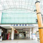 春日大社のアクセスは大阪から電車とバスで1時間20分!安い行き方はある?