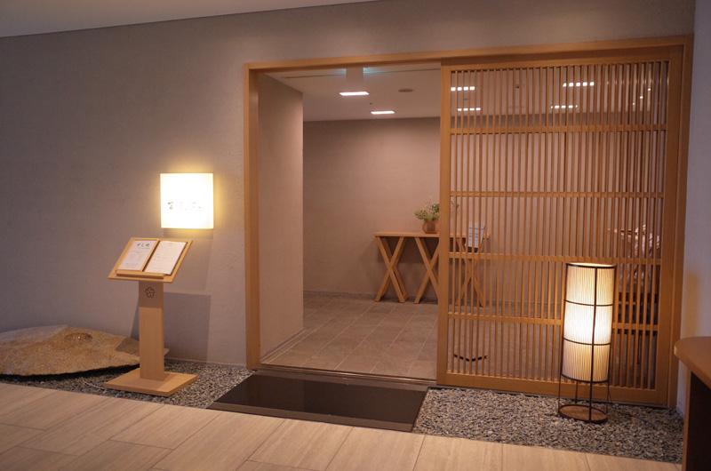 日本平ホテルの和食レストラン「富貴庵」