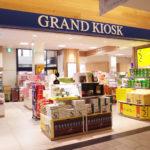 静岡のお土産を買う場所はどこがおすすめ?ご飯のお供やお菓子以外のお土産もご紹介!