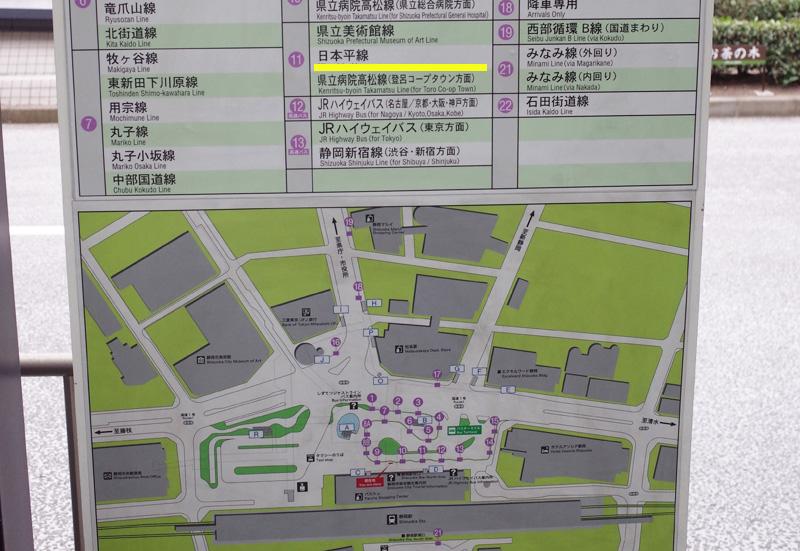 静岡駅バス乗り場