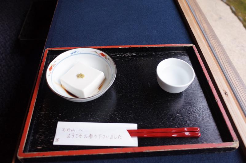 濱田屋の胡麻豆腐