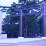 【出雲大社2泊3日モデルコース】縁結びパーフェクトチケットで巡る女子旅満喫プラン!