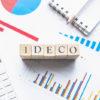 iDeCoの会社員の上限額は3種類!掛け金は勤めてる会社によって違うから要確認!