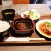 ITADAKI(いただき)は金閣寺周辺ランチで安い&美味しいおすすめの洋食屋さん!