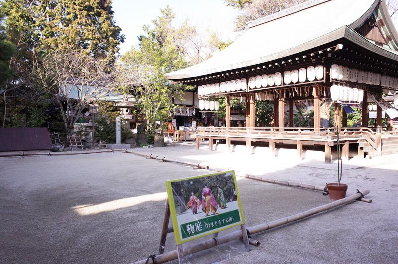 白峯神宮の鞠庭