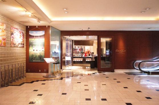 【京王プラザホテル新宿の朝食口コミ】モーニングビュッフェのメニューは50種類以上で味も絶品!