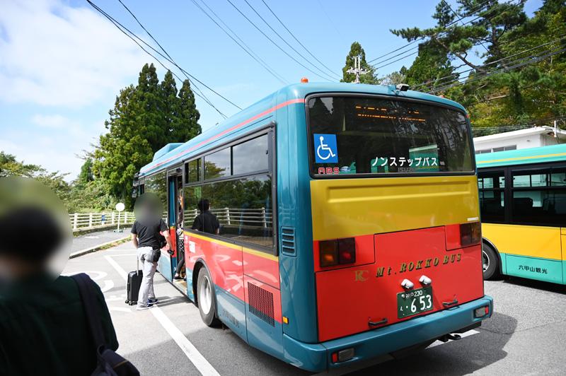 六甲ガーデンテラスへ行くバス