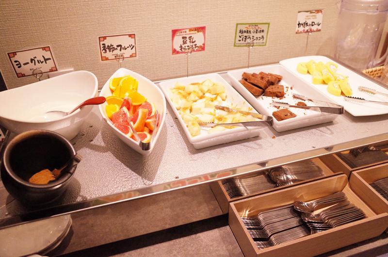静鉄ホテルプレジオ京都烏丸御池の朝食ビュッフェ