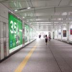 東京都庁展望台へのアクセスは地下道からの行き方が便利!【写真付きでご紹介】