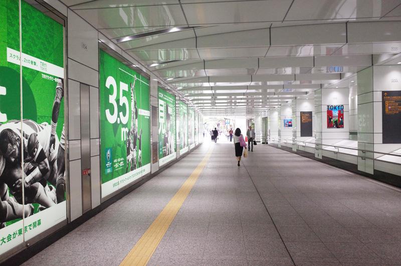 都庁への新宿駅地下道からのアクセス方法