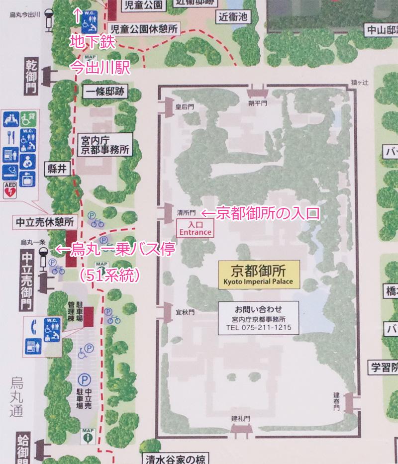 京都御所の地図