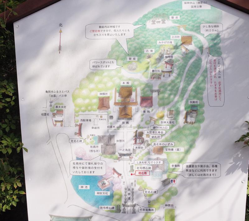 出雲大神宮の境内地図