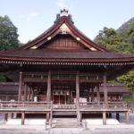 【出雲大神宮の参拝方法と御朱印】日本一の縁結びのパワースポットへ行って来た!