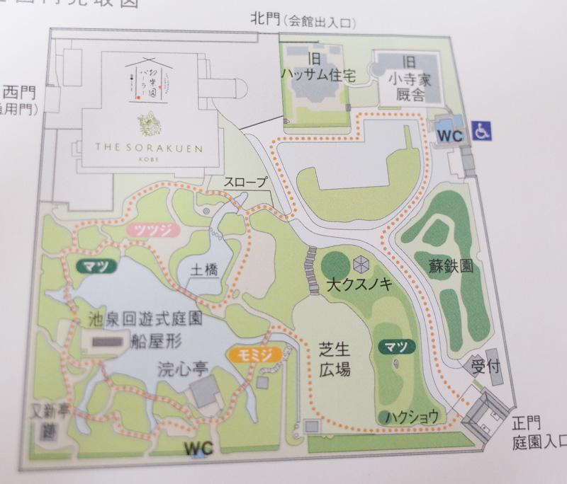 相楽園の地図