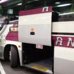 大阪から有馬温泉の行き方はバスと電車どっちが安い?おすすめのアクセス方法はコレ!