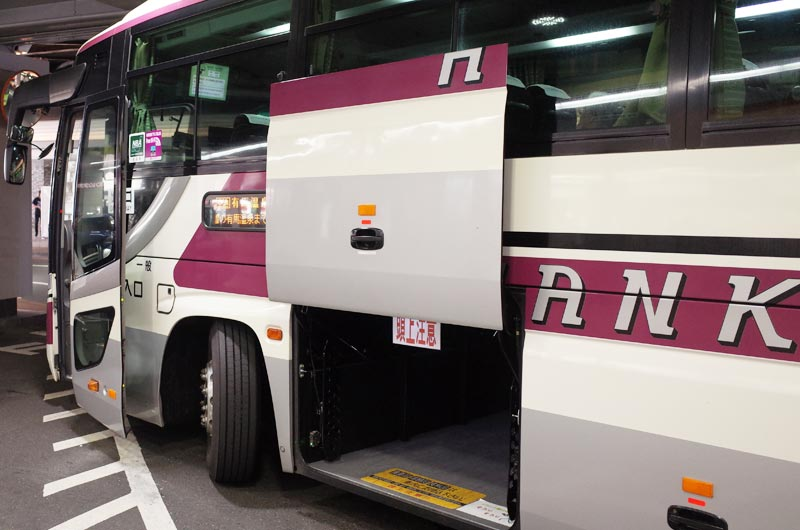 大阪から有馬温泉へ行くバス