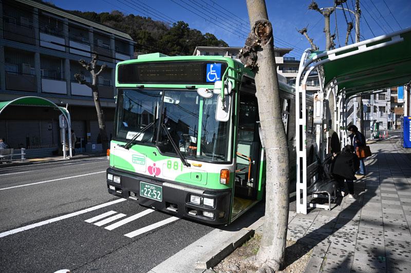 石井町バス停